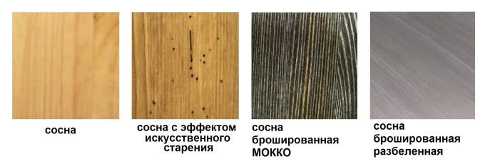 broshir_mokok_belaya_starenie