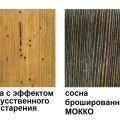broshir_mokok_belaya_starenie1