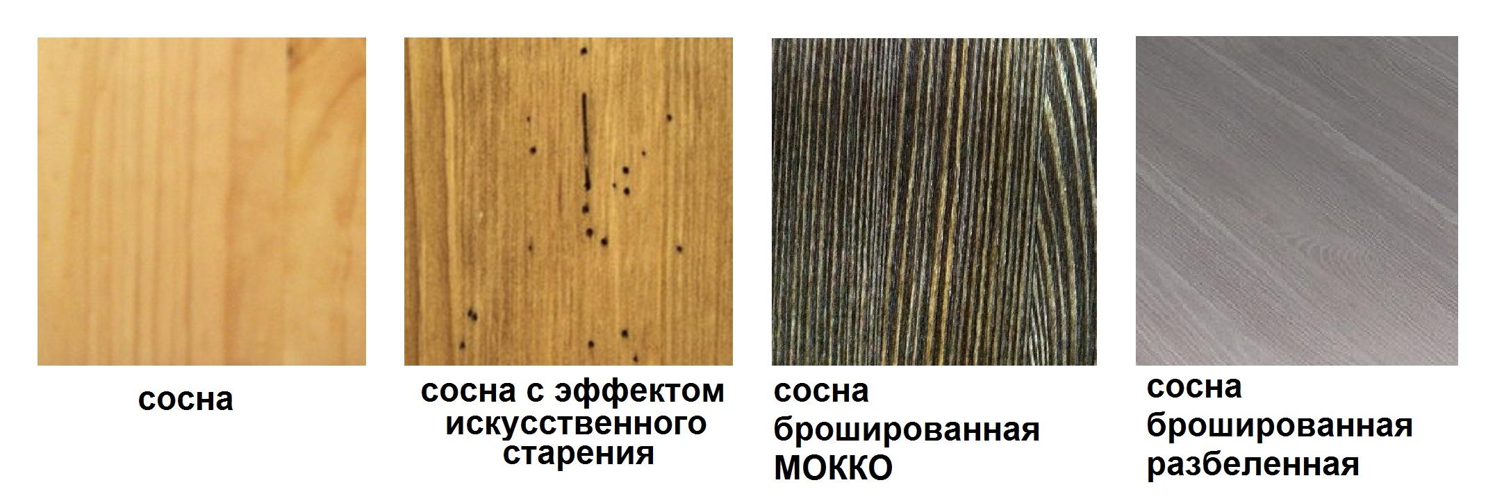 broshir_mokok_belaya_starenie2